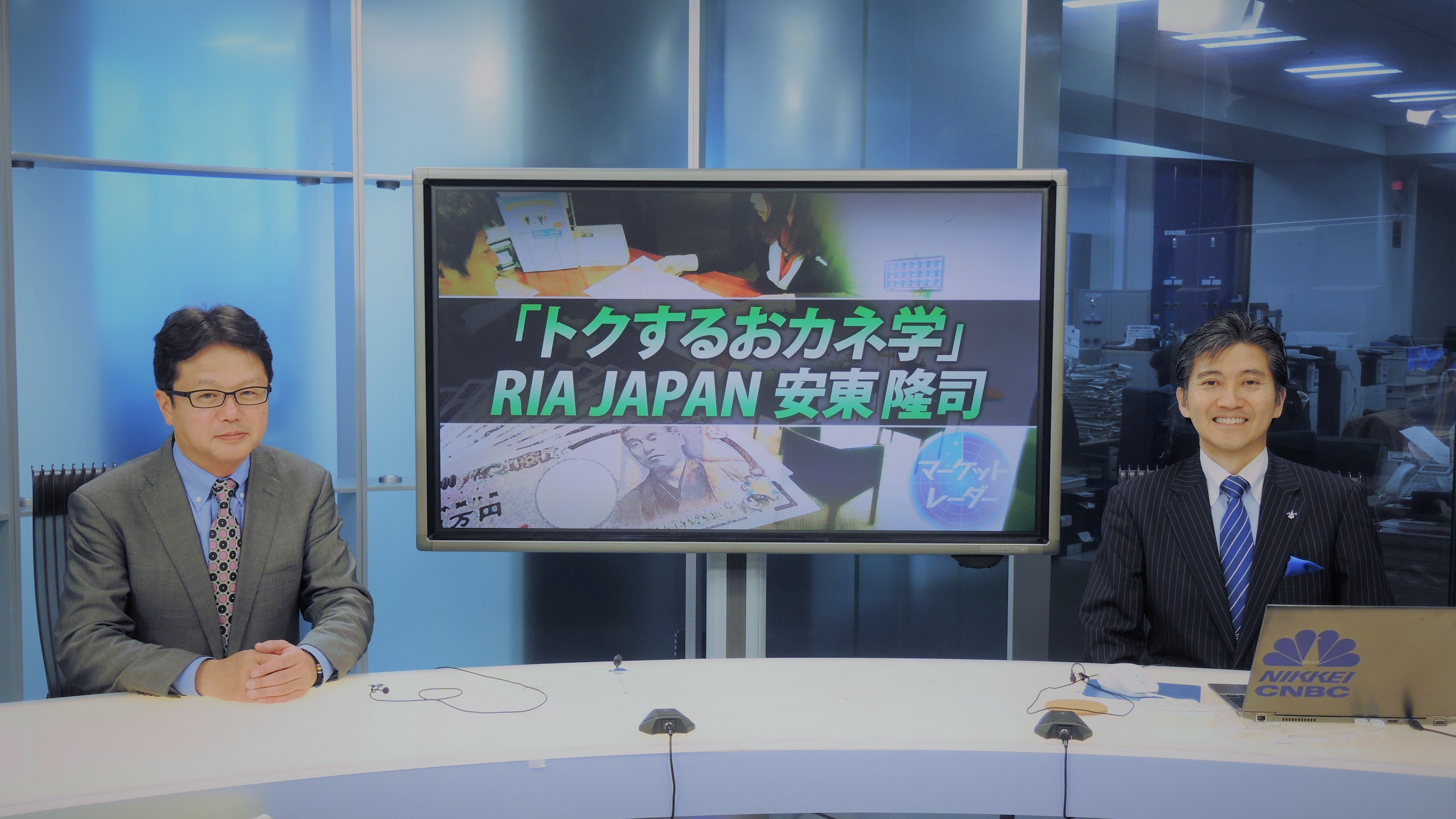RIA JAPANメディア出演ページ