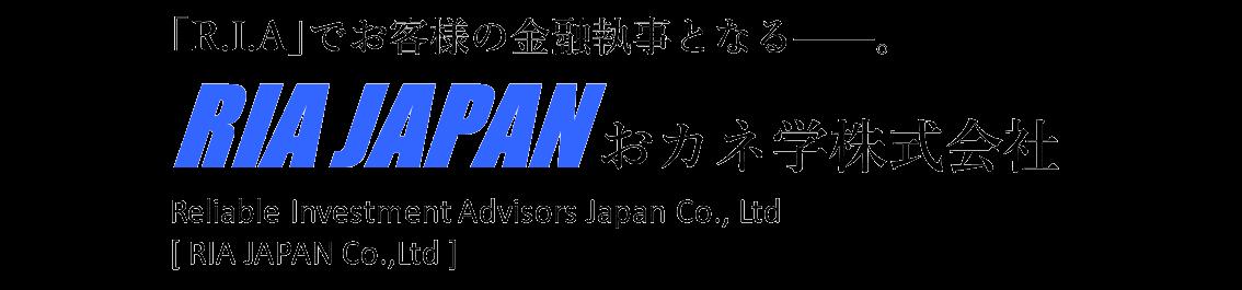 おカネ学株式会社