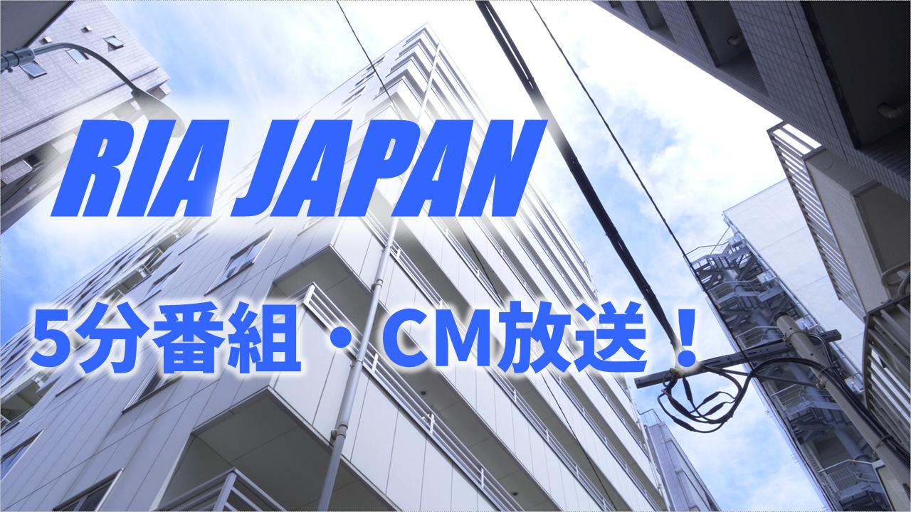 「投資のアドバイザーはいますか?」 日経CNBC2019/04/08放送分抜粋
